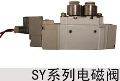 SMC电磁阀|SY7120系列电磁阀